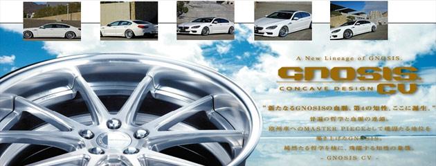 Tires 23 slider 7